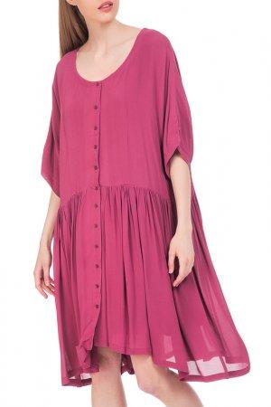 Dress American Vintage. Цвет: pink