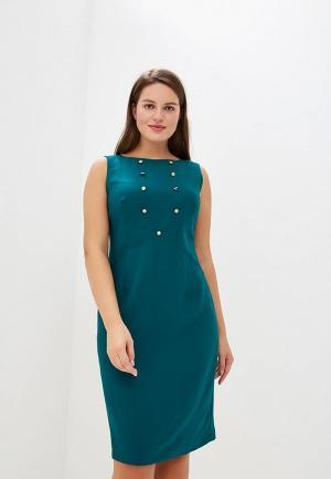 Платье Sonett. Цвет: зеленый