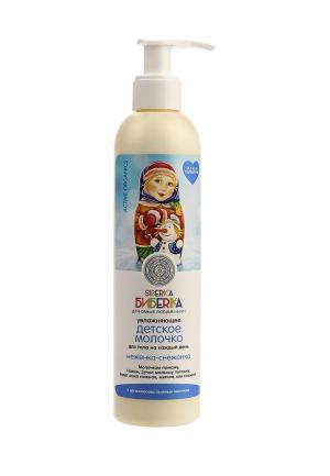 Молочко для тела Natura Siberica Бибеrika на каждый день Неженка-снеженка, 250 мл
