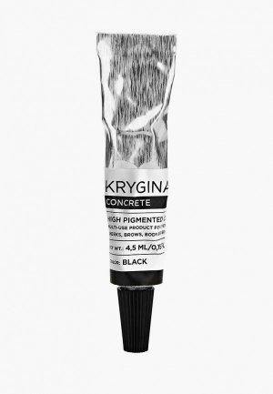 Средство Krygina Cosmetics универсальное для макияжа. Кремовый пигмент Concrete Black, 4,5 мл. Цвет: черный