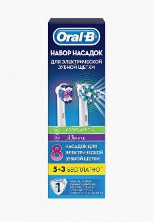 Комплект насадок для зубной щетки Oral B Oral-B Cross Action EB 50-4 и 3D White 18-4 (8 шт).. Цвет: белый