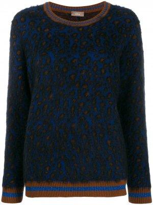 Пушистый джемпер с леопардовым принтом Altea. Цвет: синий