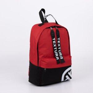 Рюкзак, отдел на молнии, наружный карман, цвет чёрный/красный TEXTURA