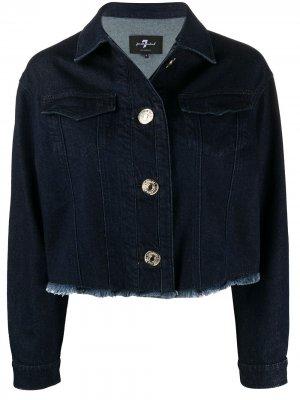 Укороченная джинсовая куртка с бахромой 7 For All Mankind. Цвет: синий
