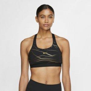 Спортивное бра со средней поддержкой и принтом Swoosh Icon Clash Nike