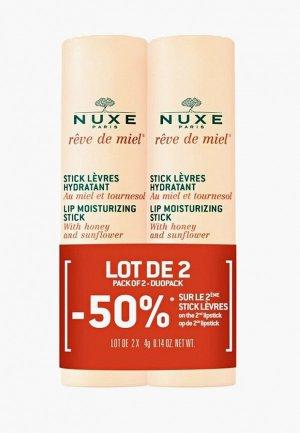Набор Nuxe бальзамов для ухода за губами REVE DE MIEL 4гх2. Цвет: бежевый