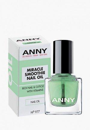 Масло для ногтей и кутикулы Anny Miracle Smoothie Nail Oil прозрачный №977, 15 мл. Цвет: прозрачный