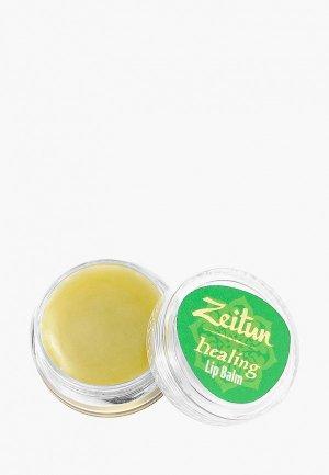 Бальзам для губ Zeitun Заживляющий. С маслом чайного дерева и сандала. 10 мл. Цвет: прозрачный
