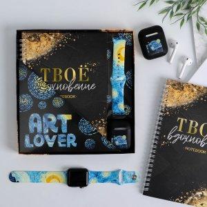 Набор: ремень для часов, ежедневник и чехол наушников art lover, 20 х 22 см Like me