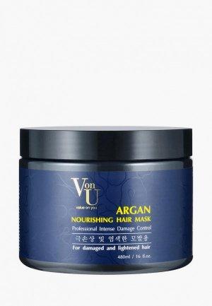 Маска для волос Von U Von-U питательная с аргановым маслом. Цвет: белый
