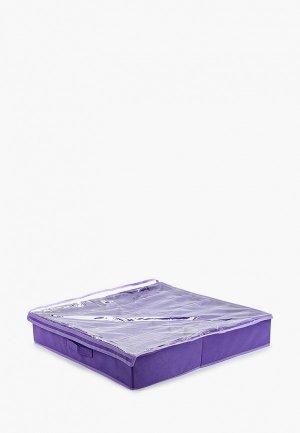 Органайзер для хранения Prima House. Цвет: фиолетовый
