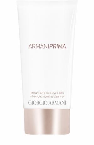 Очищающее гель-масло Armani Prima Giorgio. Цвет: бесцветный
