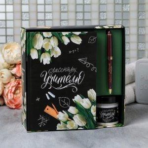 Ежедневник, ручка и крем для рук ArtFox