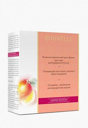 Набор для ухода за лицом Ninelle Витаминизированный крем-флюид лицаANTIOXIDANTFOCUS50 мл+Очищающий гель-пилинг лицаSKINFLAMANTE75 мл. Цвет: белый