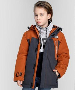 Трикотажная куртка для мальчиков O`Stin. Цвет: медовый