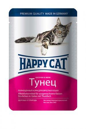 Паучи: тунец 0,1 кг 22 шт HAPPY CAT. Цвет: белый