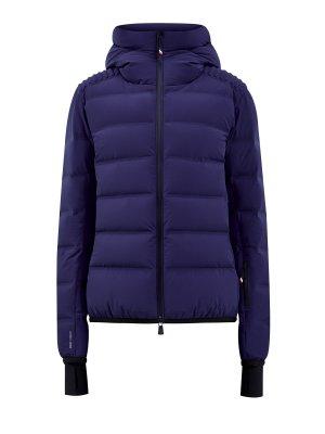 Утепленная куртка из матового ветрозащитного нейлона MONCLER. Цвет: синий