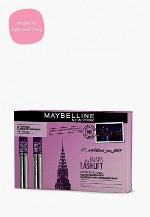 Набор для макияжа глаз Maybelline New York тушь ресниц The Falsies Lash Lift, объема и подкручивания, черная, 9мл x 2. Цвет: черный