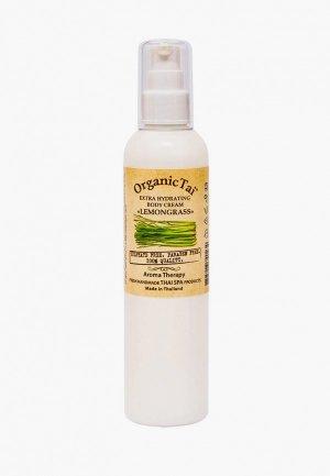 Крем для тела Organictai 260 мл. Цвет: разноцветный