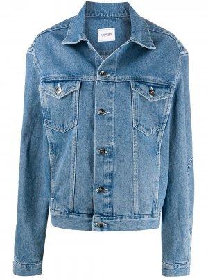 Джинсовая куртка оверсайз Lou Lourdes. Цвет: синий