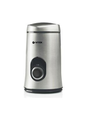 Кофемолка VT-1546(SR) Vitek. Цвет: серебристый