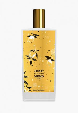 Парфюмерная вода Memo Jannat, 75 мл. Цвет: прозрачный