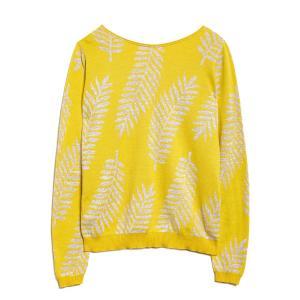 Пуловер из тонкого жаккардового трикотажа PALME DOR BLUNE. Цвет: желтый