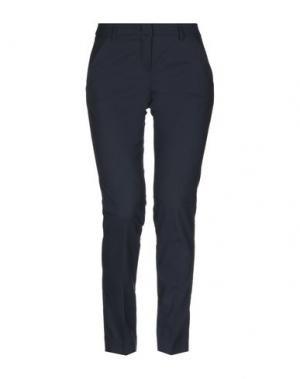 Повседневные брюки HANITA. Цвет: темно-синий