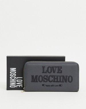 Серый кошелек essential Love Moschino