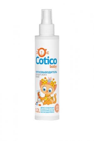 Пятновыводитель детского белья COTICO. Цвет: белый , оранжевый, голубой