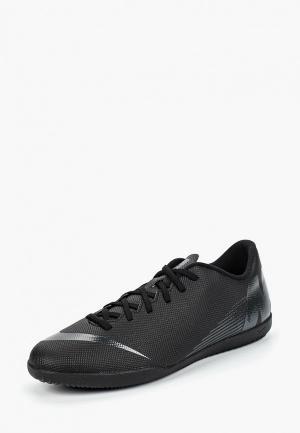Бутсы зальные Nike VaporX 12 Club (IC)  Indoor/Court Football Boot. Цвет: черный