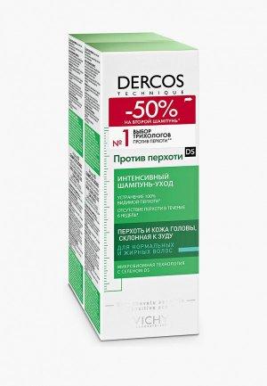 Набор для ухода за волосами Vichy DERCOS интенсивный уход против перхоти нормальных и жирных волос, 2х200 мл, -50% на второй продукт. Цвет: белый