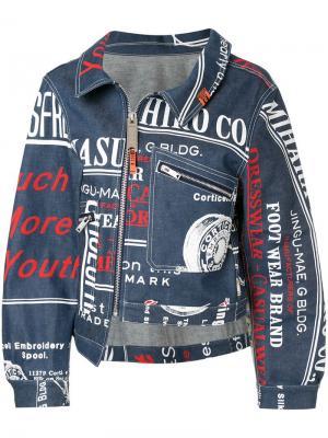 Асимметричная джинсовая куртка с принтом Maison Mihara Yasuhiro. Цвет: синий