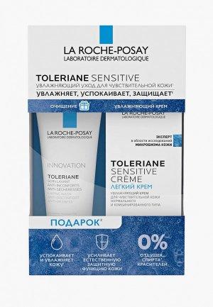 Набор для ухода за лицом La Roche-Posay Toleriane Sensitive 40 мл, очищающий гель-уход 50 мл в подарок. Цвет: прозрачный