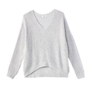 Пуловер с V-образным вырезом из плотного трикотажа JACQUELINE DE YONG. Цвет: светло-серый меланж,синий морской