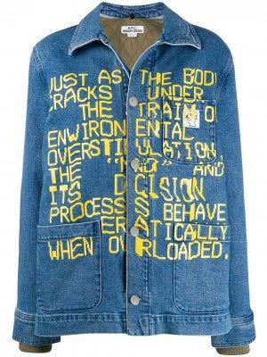 Джинсовая куртка из коллаборации с Brain Dead A.P.C.. Цвет: синий