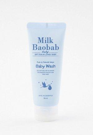 Гель для душа Milk Baobab B&K, 70 мл. Цвет: прозрачный