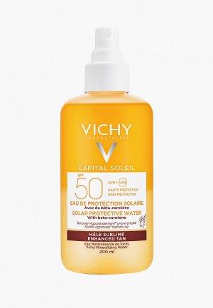 Спрей для тела Vichy CAPITAL SOLEIL SPF50, 200 мл.. Цвет: прозрачный