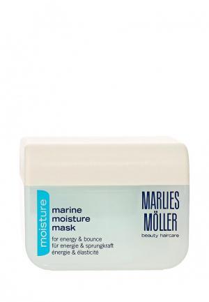 Маска для волос Marlies Moller увлажняющая 125 мл. Цвет: белый