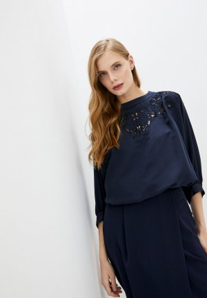 Блуза High. Цвет: синий