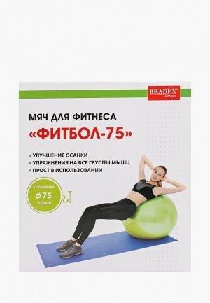 Мяч гимнастический Bradex. Цвет: зеленый