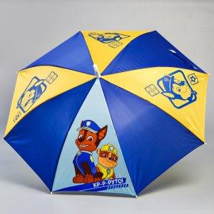 Щенячий патруль. зонт детский Paw Patrol