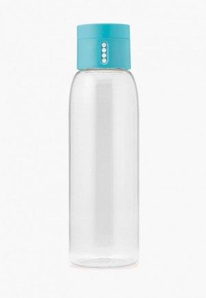 Бутылка Joseph Dot, 600 мл. Цвет: голубой