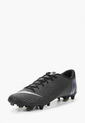 Бутсы Nike Vapor 12 Academy (MG) Multi-Ground Football Boot. Цвет: черный