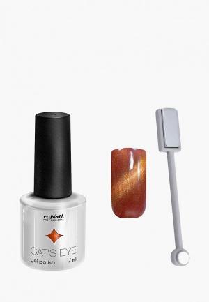 Набор для ухода за ногтями Runail Professional магнит и Гель-лак Cat's eye золотистый блик, цвет: Цейлонская кошка. Цвет: золотой