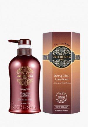 Кондиционер для волос Richenna GOLD с хной и комплексом восточных трав. Цвет: белый